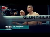 Анонс Glory 54: Верхувен-Брестовац (Прямой эфир 2 июня на Fightspace)