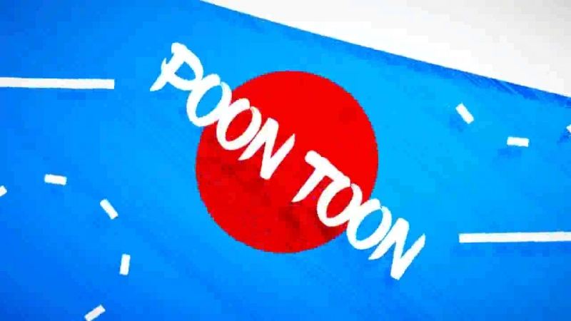 Poon Toon's Promotional Trailer