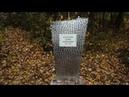 Новый памятник установили на могиле Семена Золотарёва