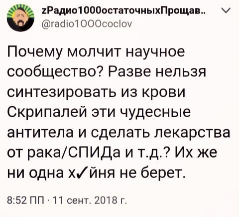 https://pp.userapi.com/c845524/v845524991/eb827/W1rHE_-aM8I.jpg