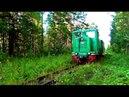 АУЖД Тепловоз ТУ4 2881 с поездом №7 Угольная Ельничная Alapayevsk narrow gauge railway TU4 2881