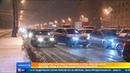 Метель и штормовой ветер вызвали сбои в работе московских аэропортов