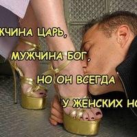 Анкета Дима Волков