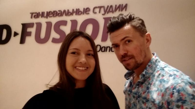 Привет от Дмитрия Васина