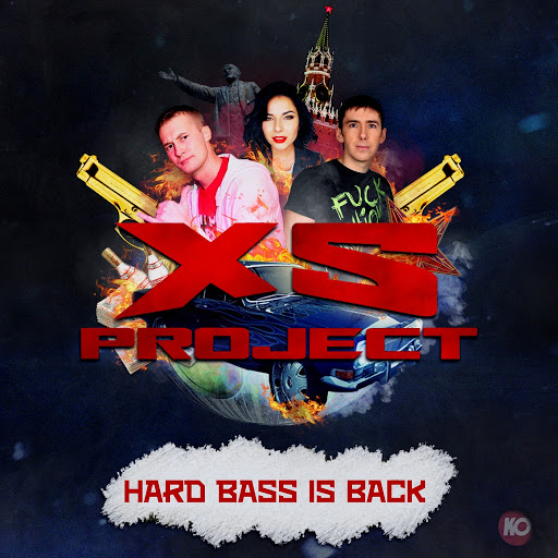 XS PROJECT альбом Hard Bass Is Back