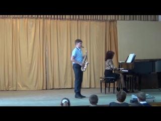 Саксофон  (ДШИ г. Славянска н/К)