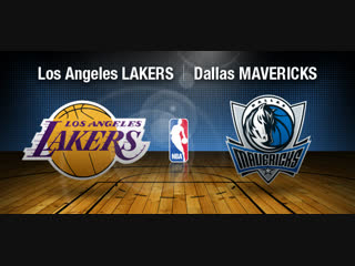? Dallas Mavericks vs. Los Angeles Lakers (05:30 МСК на русском языке)