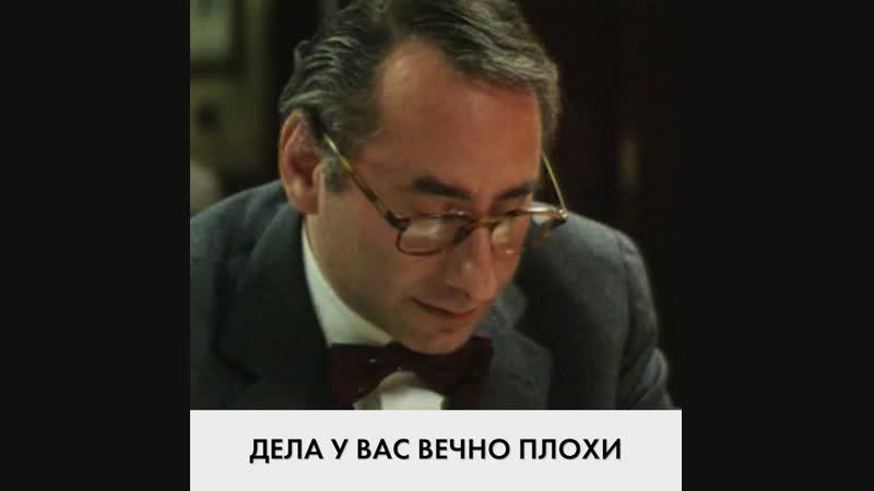 Комиссар Мегрэ