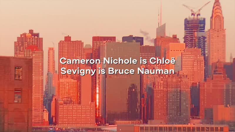 New Scenario, Cameron Nichole is Chloë Sevigny is Bruce Nauman, January 2019