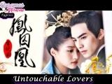 Untouchable Lovers Episodio 3 DoramasTC4ever