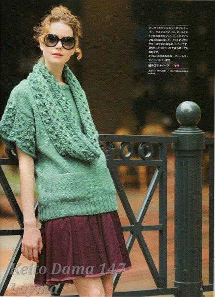 Пуловер и шарф-хомут.  Нравится Поделиться.
