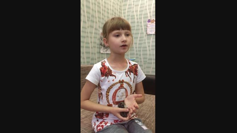 Воропаева Александра, 7 лет