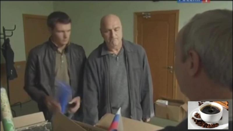 Евгений Пронин/Шаповалов/эпизод