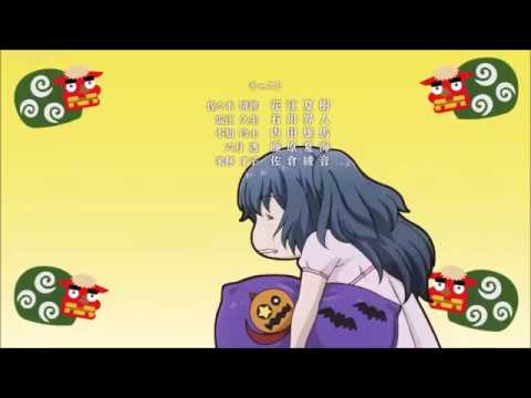 Saiko Yonebayashi Clip Compilation
