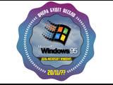 День Microsoft Windows