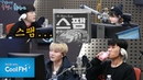 PH 1 PENOMECO Coogie x `Volume Up` KBS Radio