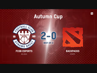 Fcdb vs backpacks | autumn cup [takemehappy]