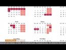 В Роструде напомнили о графике праздничных выходных в мае и июне