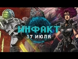 StopGameRu Darksiders III в подробностях, релиз Lost on Mars, ремейк System Shock жив, запрет предзаказов