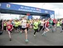 АК БАРС Банк Казанский марафон 2018