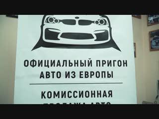 Провели первый этап новогоднего розыгрыша от компании Import Cars.