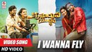 I Wanna Fly Video Song - Krishnarjuna Yuddham Video songs | Nani, Anupama, Rukshar | Hiphop Tamizha