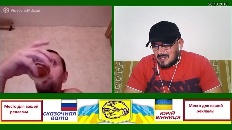 Вояка пополченец ДыНыРы Сказочная вата Юрий Винница