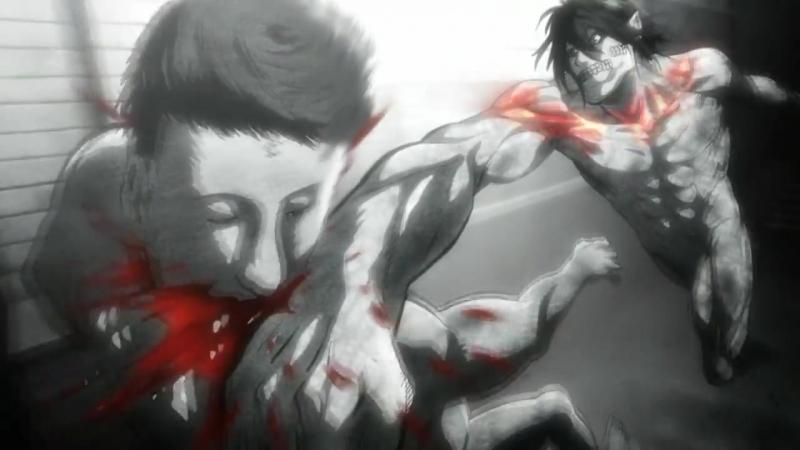 Аниме клип - Вторжение титанов - Shingeki no Kyojin