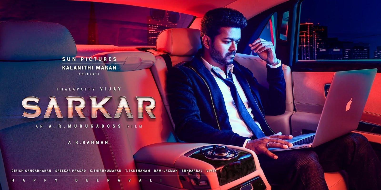 Мой Враг Министр 2018 / Глава / Sarkar 2018 / Индийские Кино 2019