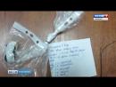Непристегнутый ремень безопасности дорого обойдется смоленскому наркокурьеру ГТРК Смоленск