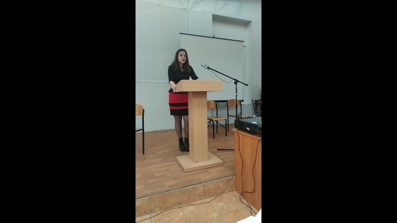Ярош Мария — доклад на конференции в ДОНПИ (19.04.2018)