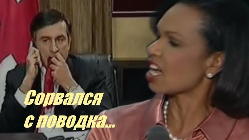 Он же не просто так галстук ел - Сорвался с поводка! - Почему Саакашвили устроил авантюру
