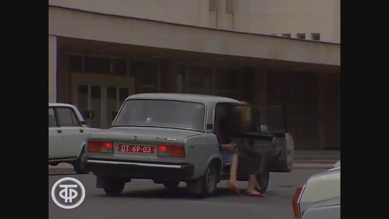 Портрет на фоне Желю Желев Леонид Парфенов 1992