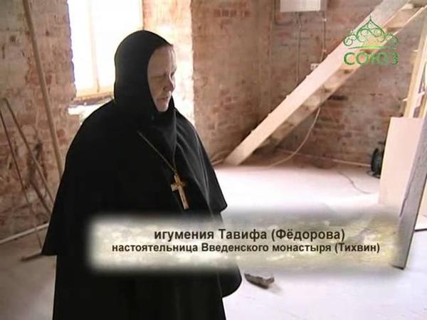 Мироносицы Выпуск от 21 июля Тихвинский Введенский монастырь Часть 1