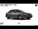 Диски BMW 525i 1996 - 2003