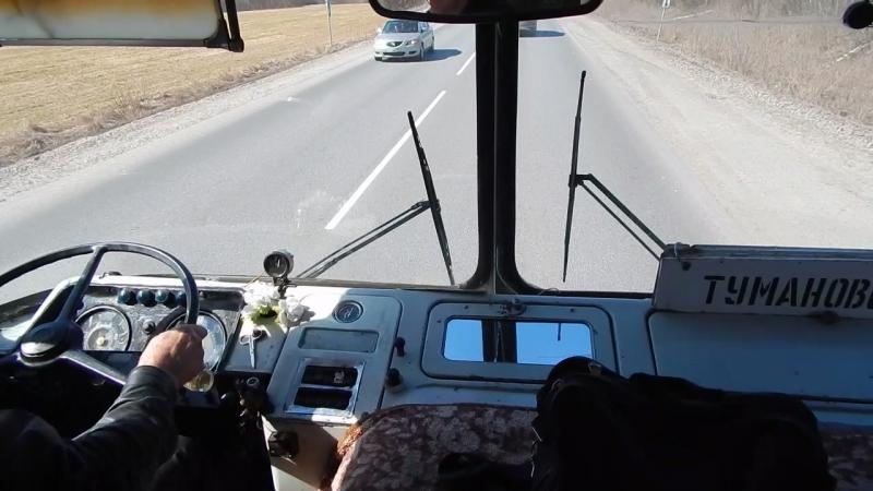 Поездка на ЛиАЗ-677М (АМ 810 52), длинная часть