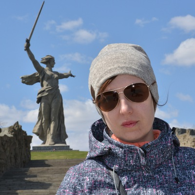 Дина Сердюкова