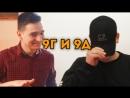 9Г И 9Д (выпускной)