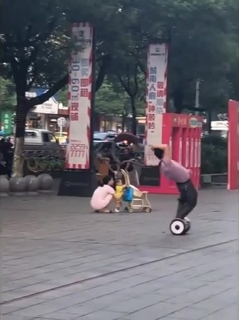 Ancient Chinese Balance Technique