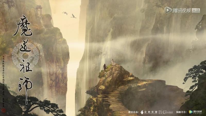 Магистр Дьявольского культаMo Dao Zu Shi — OST «Напившись вина, вижу во сне прошлую жизнь» (русские субтитры)