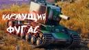 Оформляем проездные в ангар ► World of Tanks