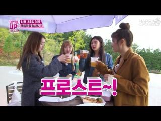 180124 Red Velvet @ Level Up Project Season 2 Ep.15 (рус.саб)