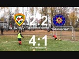 28.10.2018, матч за 3-е место в Первенстве Одинцовского района (осень 2018) среди 2010-2011 г.р.