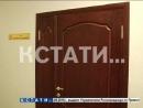 Кстати Новости Нижнего новгорода - Высокопоставленные сотрудники полиции, обвиняемые в пытках по делу Сорокина, арестованы
