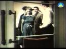 Дитя Дуная (1949)