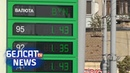 Кошты на бензін падвысяцца 16-ты раз за год Цены на бензин повысятся 16-й раз за год Белсат