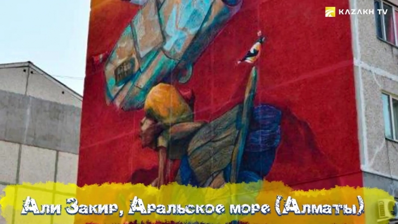 Топ граффити Казахстана