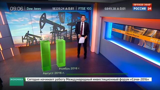 Новости на Россия 24 • Судьбоносное решение ОПЕК: нефтяные котировки выстрелили вверх » Freewka.com - Смотреть онлайн в хорощем качестве
