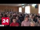 Раскрыты подпольные ячейки секты Свидетели Иеговы Россия 24