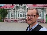 Терем, терем, теремок или особняк Токаревой в самом центре Перми